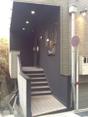 みとりん階段1