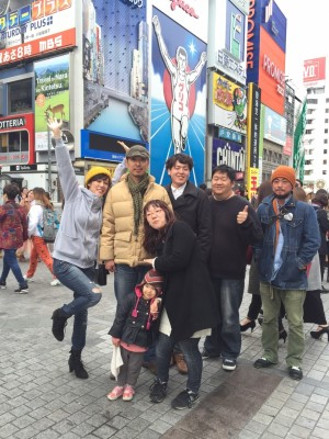 慰安旅行大阪 2016_926