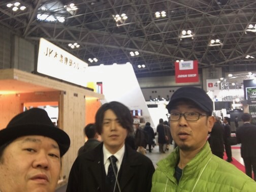 ジャパンショップ2
